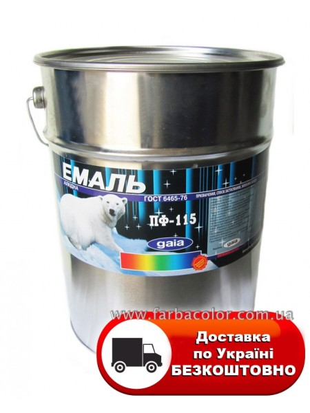 Эмаль ПФ-115 25кг, фото, купить Киев, Gaia-lkz