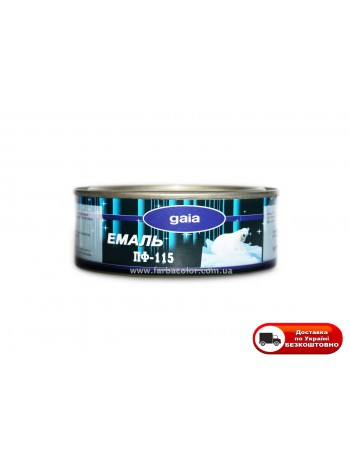 Эмаль ПФ-115 0,2кг, фото, купить Киев, Gaia-lkz