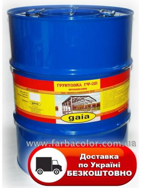 Грунт ГФ-021 60кг, фото, купить Киев, Gaia-lkz