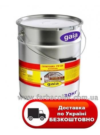 Грунт ГФ-021 30кг, фото, купить Киев, Gaia-lkz
