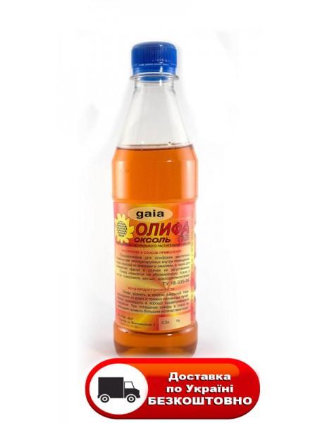"""Олифа """"Оксоль"""" (0,4л), фото, купить Киев, Gaia-lkz"""