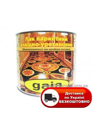 """Лак паркетный """"HARD"""" алкидно-уретановый (2кг)"""