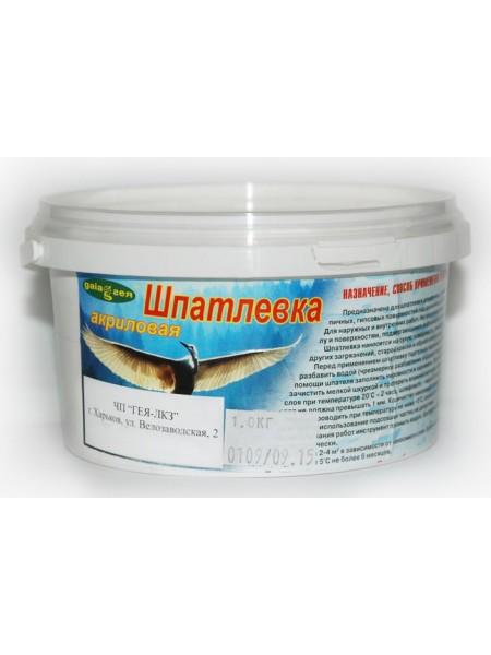 Шпатлевка акриловая (0,6кг), фото, купить Киев, Gaia-lkz