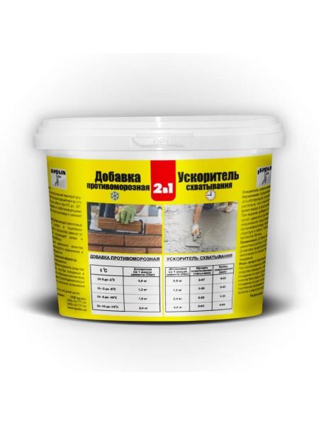 Добавка в бетон 2в1 (противоморозная + ускоритель схватывания) 0,6кг, фото, купить Киев, Gaia-lkz
