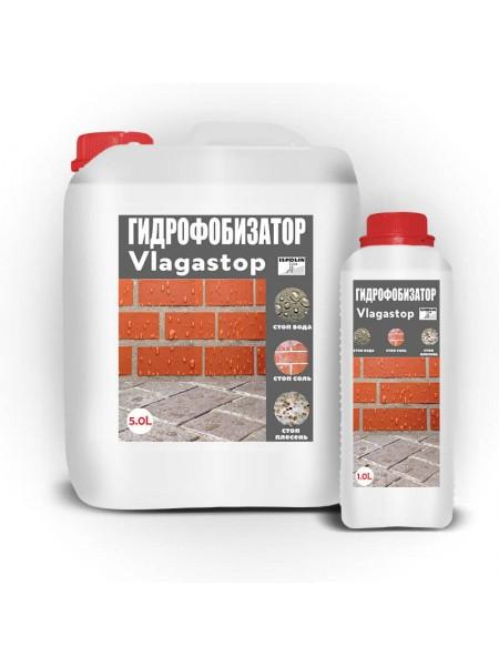 Гидрофобизатор «Vlagastop» ( для минеральных поверхностей), фото, купить Киев, Gaia-lkz