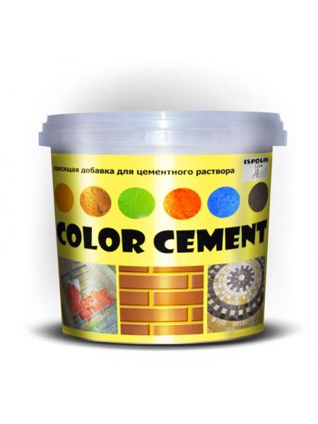 Красящая добавка для цементного раствора (пигмент для бетона) 0,5кг, фото, купить Киев, Gaia-lkz