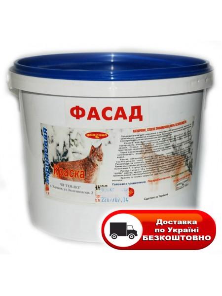 "Краска фасадная ""Премиум"" (5кг), фото, купить Киев, Gaia-lkz"