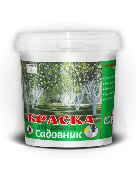"""Краска для деревьев """"Садовник"""" , фото, купить Киев, Gaia-lkz"""